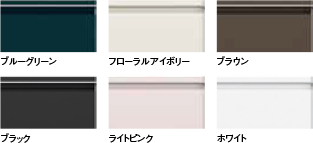 ホーロー扉カラーイメージ