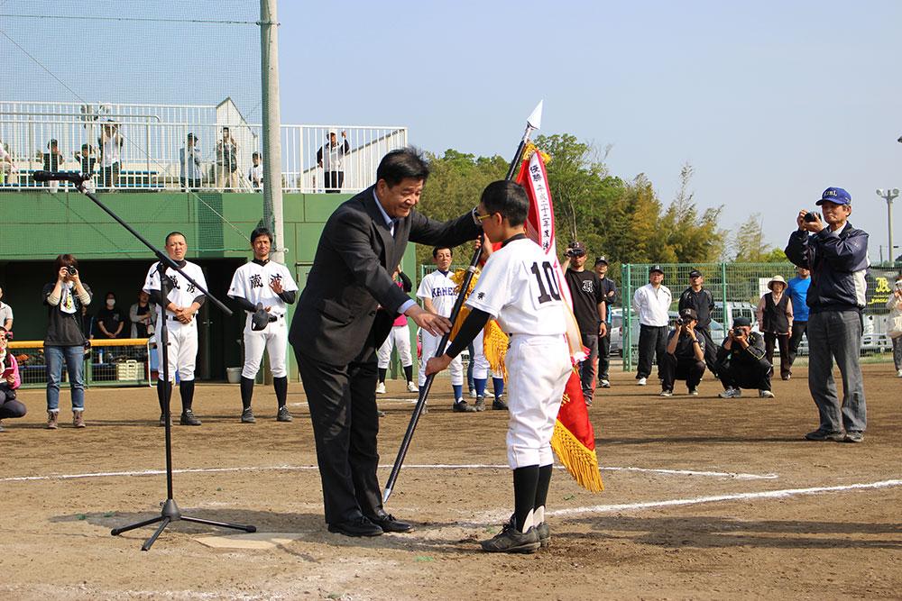 yuusyouki